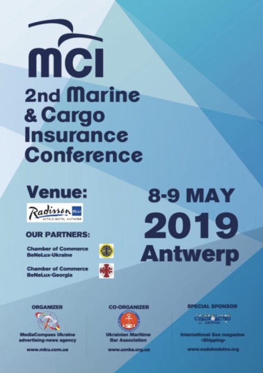 Conference «2nd Marine&Cargo Insurance Conference 2019» in Antwerp, Belgium